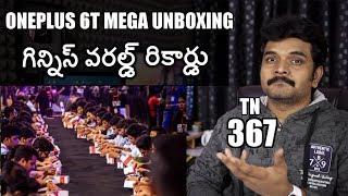 Technews 367 OnePlus 6T Mega Unboxing,Xiaomi india No1 TV Brand,Samsung W2019 etc