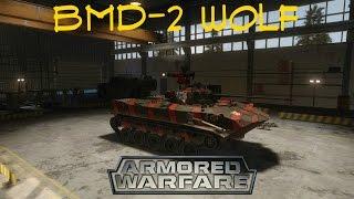 Armored Warfare - Tier V BMD 2 Wolf