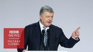 Вступление Украины в ЕС и другие предвыборные обещания Петра Порошенко