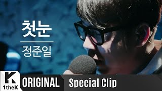 [Special Clip] Jung Joonil(정준일)_The First Snow(첫 눈)(feat.Youngjoo Song(송영주))
