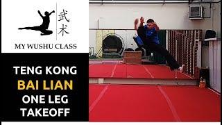 Jump Outside Crescent Kick - Wushu Tutorial