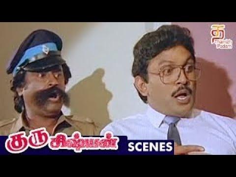 Guru Sishyan Tamil Movie Scenes | Funny IT Raid Scene | Rajinikanth | Prabhu | Manorama