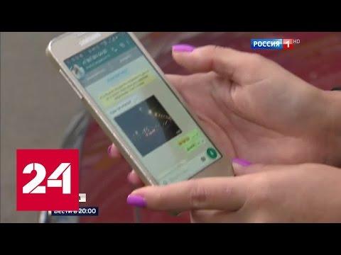 Знакомства в пробках: незаконное приложение взорвало Интернет