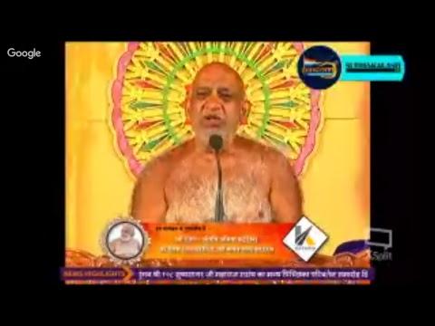 Mangal Pravachan 17 Jan 2019