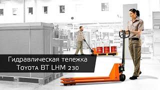 ВидеообзорГидравлическая тележка BTLHM230B N/N