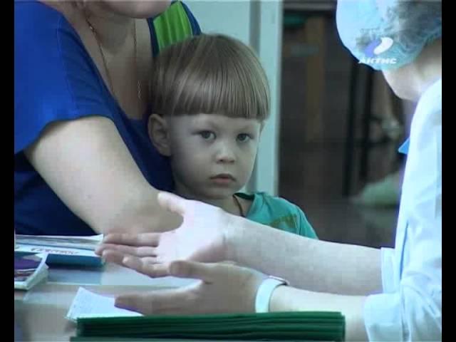 """""""Местное время"""" за 01.02.2013 г."""