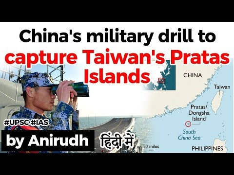 China's military drills to capture Taiwan's Pratas Islands, How it will affect US China relations?