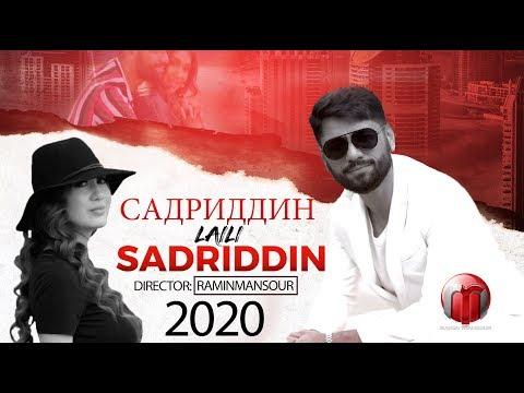 Садриддин Начмиддин - Лайли (Клипхои Точики 2020)