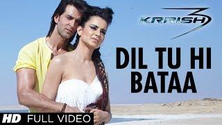 'Dil Tu Hi Bataa Krrish 3' Mp3 Song | Hrithik Roshan, Kangana Ranaut