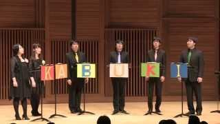 あいしてる曲:佐藤深雪初演バージョンby歌譜喜KABUKI