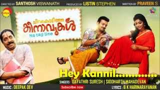 Hey Kannil - Song Video - Chirakodinja Kinavukal