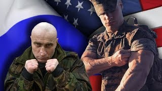 """""""Русский боец просто взял и вырубил меня на расстоянии"""", - Джордан, спецназ США"""