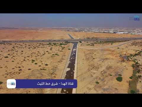 أمانة جدة : مليار ريال لـ 5 مشاريع لتصريف الأمطار