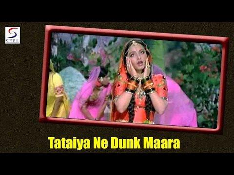 Tataiya Ne Dunk Maara - Asha Bhosle, Mohammed Rafi @  - Jeetendra, Rekha