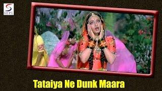 Tataiya Ne Dunk Maara - Asha Bhosle   - YouTube