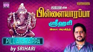 Pillayarappa   Srihari   Vinayagar devotional