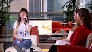 الفنانة بيسان اسماعيل طلعت مقابلة على قناة العربية حكت شي رح يفاحئكون 😳❤