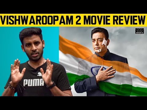 Vishwaroopam 2 Movie Review Tamil | Kamal Haasan | Vishwaroopam 2 Movie Rating