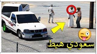 فلم - سعودي هيط | استعراض ددسن 2016 !!! | Gta 5