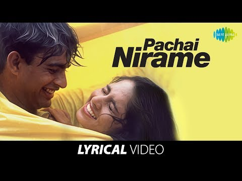 Pachai Nirame Song With Lyrics | A R Rahman Hits | Hariharan Hits | Alaipayuthey