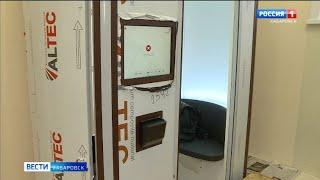 Криптобиокабины поступили в Хабаровский край