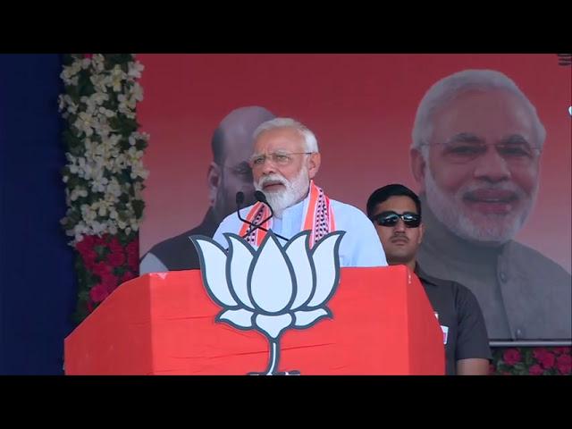 WATCH : PM Modi addresses public meeting in Junagarh, Gujarat