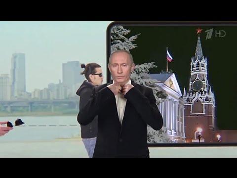 Видеопоздравление на Новый год 2017 на корпоратив в стиле Новости. Звезды поздравляют коллег