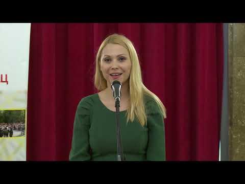 """Dodela književne nagrade """"Isidora Sekulić"""" za 2018. godinu"""