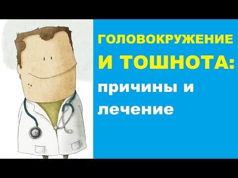 Код мкб гепатита в