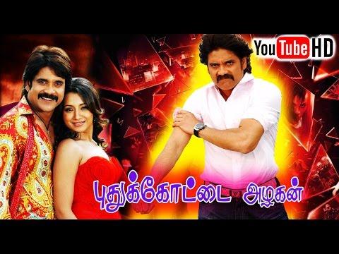 Veeran Tamil Full Movie - Youtube Download