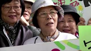 台灣推《反滲透法》 中共為何氣急敗壞?