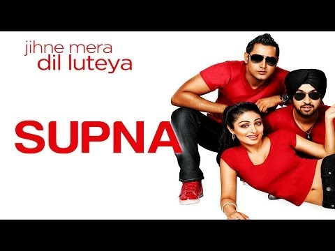 Supna Hi Ho Gaya - Channa