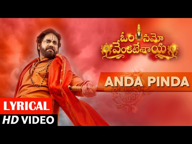 Anda Pinda Audio Song | Om Namo Venkatesaya Movie Audio Songs | Nagarjuna