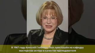 Кузнецов, Алексей Глебович - Биография