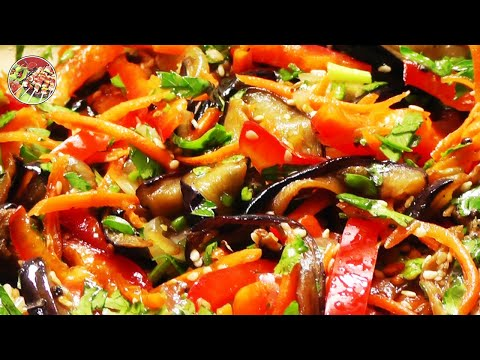 Cалат из баклажанов по - корейски. Просто, вкусно, недорого!