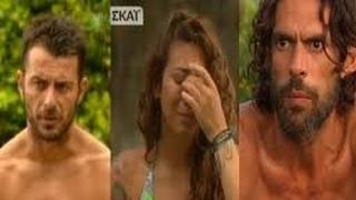 Διαρροή τώρα:Τα αποτελέσματα της 24ης ψηφοφορίας! (Survivor)-HueHue