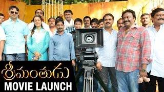Srimanthudu Telugu Movie Launch | Mahesh Babu | Koratala Siva | Shruti Haasan | DSP