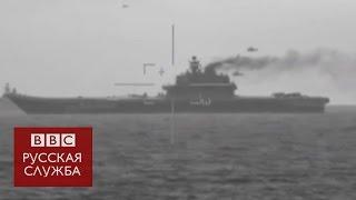 ТВ-новости: российские корабли в Ла-Манше