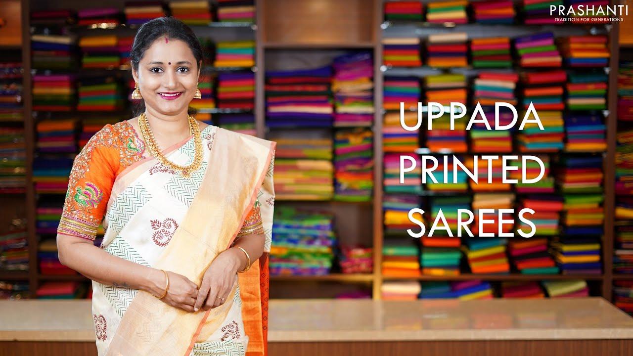 "<p style=""color: red"">Video : </p>Handblock Printed Uppada Sarees | 16 Jan 21 | Prashanti 2021-01-16"