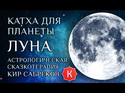 Астрология гороскопов книга