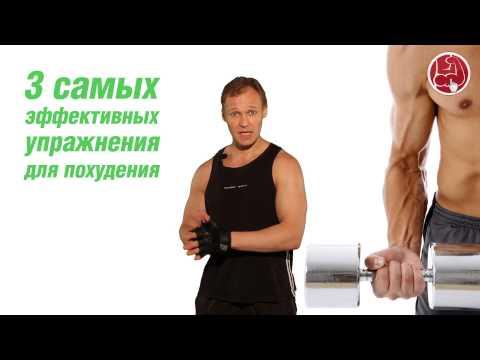 Рак легких как быстро худеешь