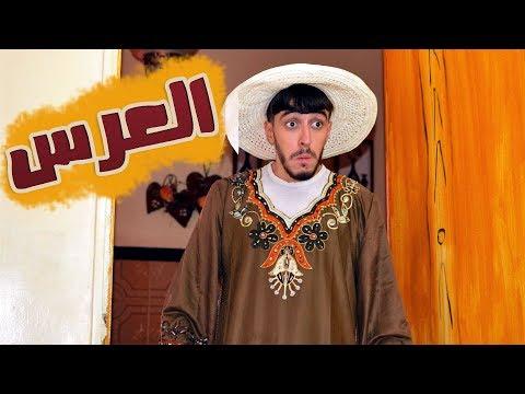 Mr SaLiMDZ I La Fête du Mariage - العرس I سليم و سليمان