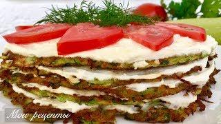 Торт из КАБАЧКОВ без грамма майонеза, С Очень Классным Кремом! Попробуйте!!!