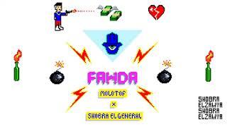 Molotof x Shobra El general - Fawda فوضي (El Zawya) تحميل MP3