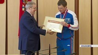 Виктор Толоконский наградил участников и организаторов чемпионата мира по лыжному ориентированию