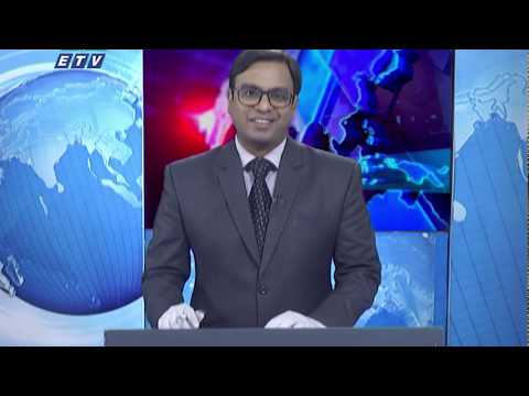 11 Pm News || রাত ১১টার সংবাদ || 04 June 2020 || ETV News