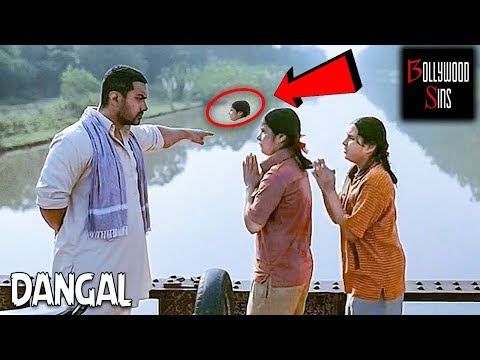 [PWW] Plenty Wrong With DANGAL (67 MISTAKES In Dangal) Full Movie | Aamir Khan | Bollywood Sins #28