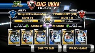 Big Win Hockey. 95 VKHL Championship. KingsOfTheStoneAge - Truboboy