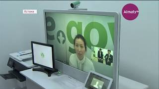 Биометрические данные граждан начали использовать в новом ЦОНе Астаны (14.12.18)