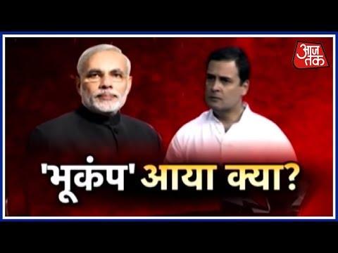 PM Modi ने जादू से Rafale जहाज की कीमत की Rs 1600 करोड़ | Rahul Gandhi के भाषण से आया भूकंप ?